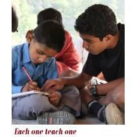 blog ujan creations each one teach onerdquo essay